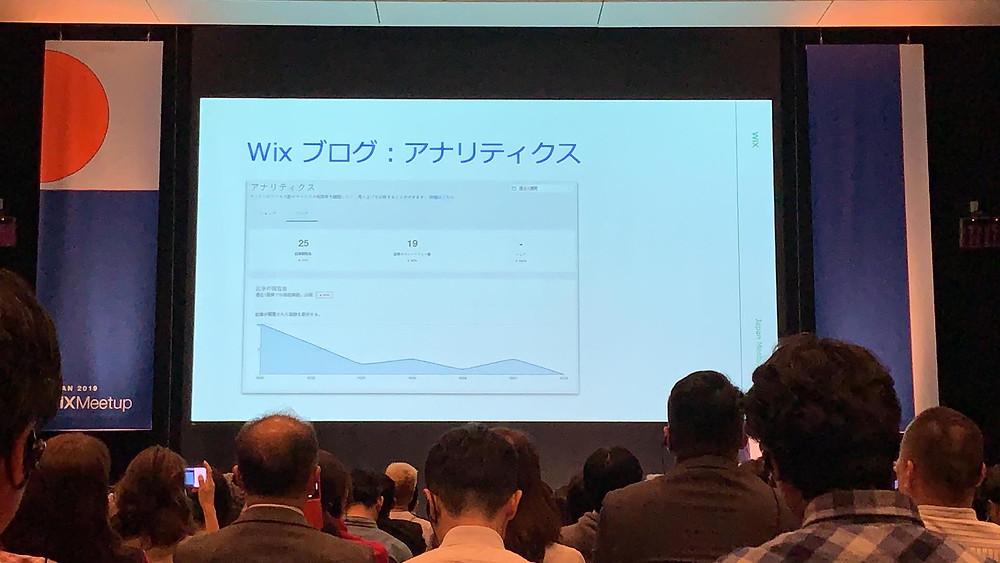 Wix Meetup JAPAN 2019 Wix ブログに予約投稿とアナリティクス追加