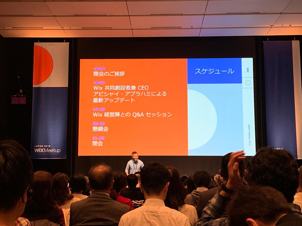 Wix Meetup JAPAN 2019