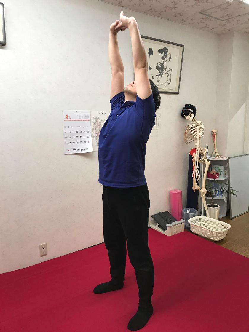 大阪富田林 こんごう体育整体院 ストレッチ体操