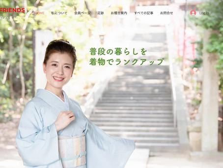 大阪枚方の着付け教室 着物サロン・ド・ヴィーヴル様ホームページご紹介