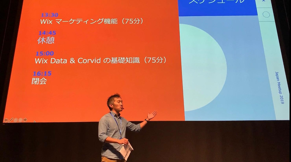 Wix Meetup JAPAN 2019 Wix 日本法人の積田英明社長