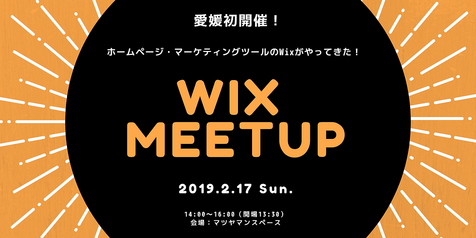Wix Meetup in Ehime 2019