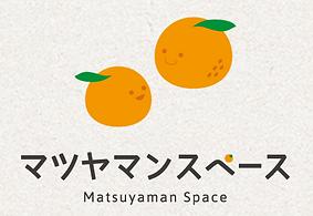 マツヤマンスペース