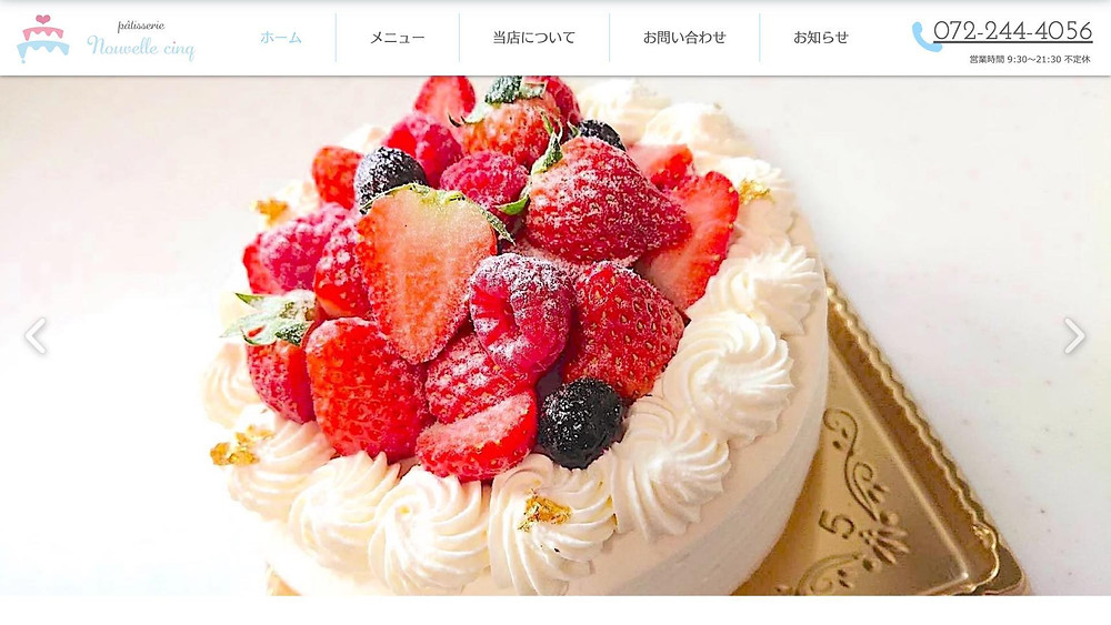 堺市のケーキ屋さん Nouvelle cinq(ヌーベルサンク)