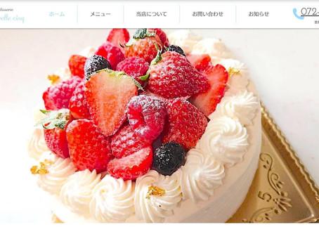 堺市のケーキ屋さん Nouvelle cinq(ヌーベルサンク)様 ホームページ制作伴走サービスをご利用いただきました