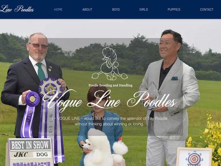 Vogue Line Poodle様 ホームページ制作サービスをご利用いただきました