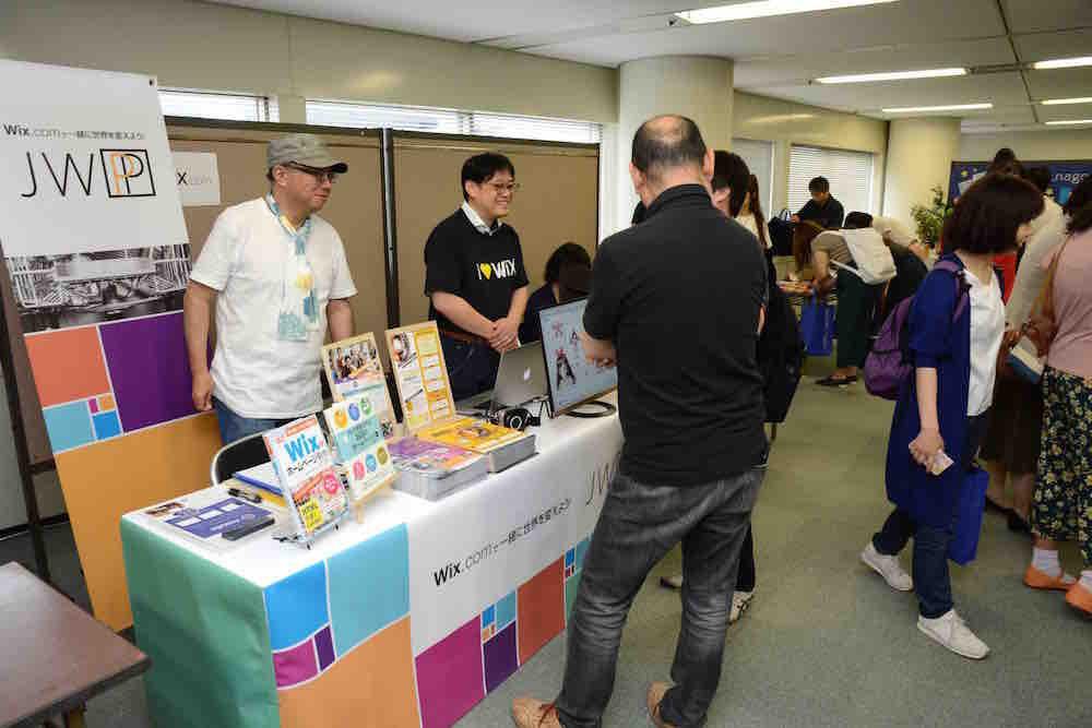 contents.nagoya アシスタントのジュリー横田とウェブデザイン・カウの梶原さん