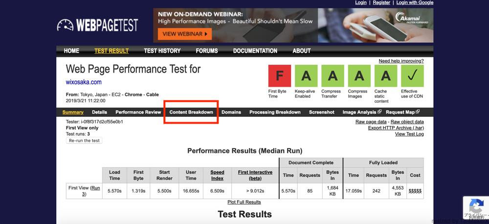Wix SEO 表示速度が遅い理由をWebPageTestで調べる