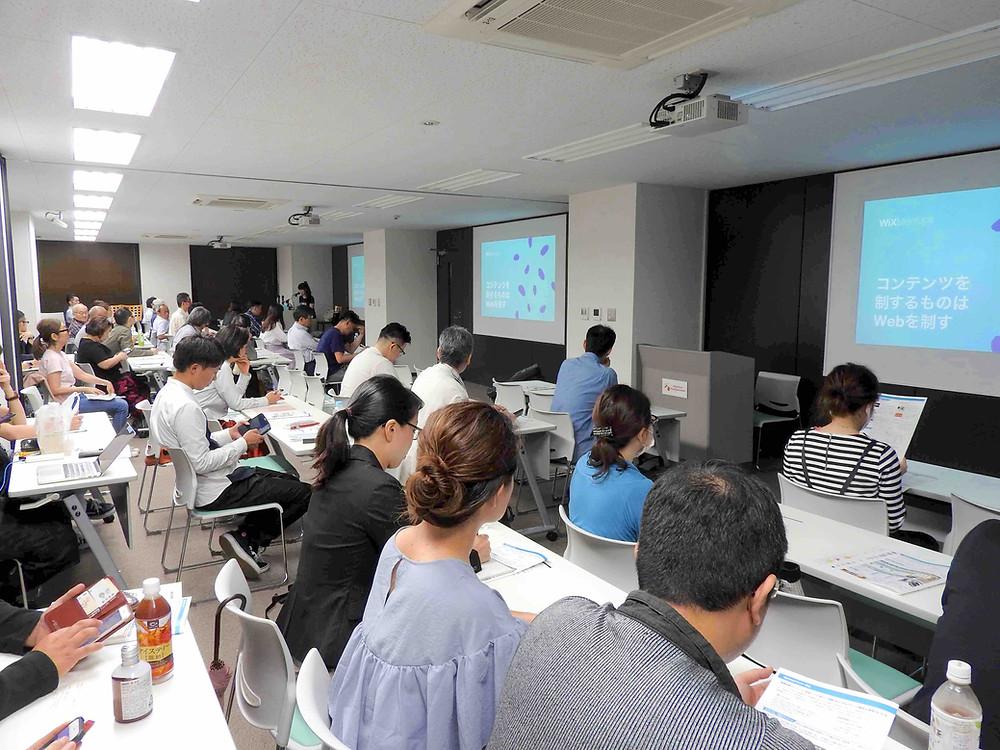 Wix Meetup Osaka デジタルハリウッド大阪にて初開催