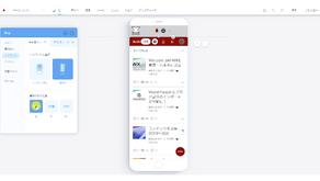 Wixブログ新機能!全記事・カテゴリフィードのレイアウトカスタマイズが可能になりました