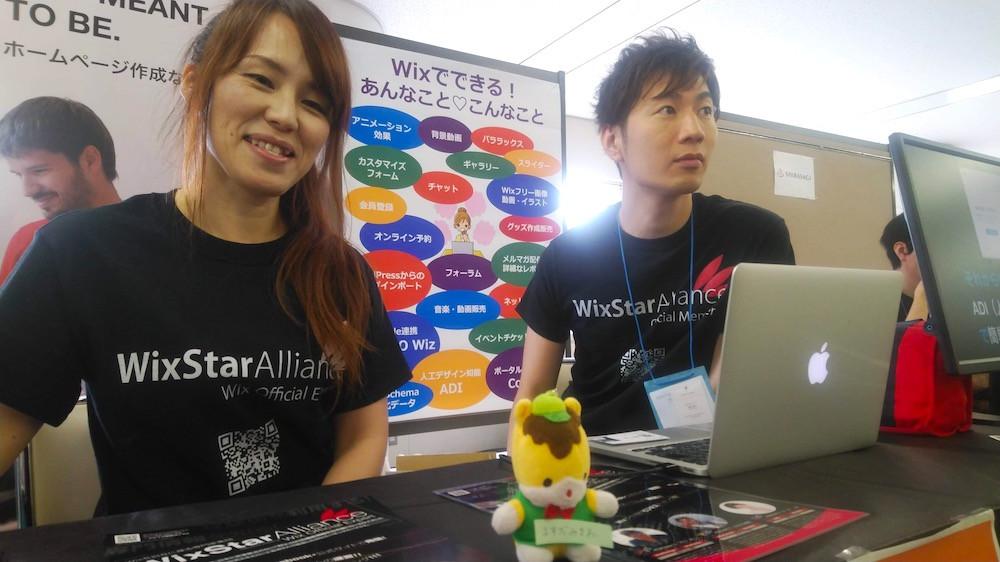 Corvid勉強中でECに強い和田英也さん。このあと大阪の落語イベントで出番があるのにありがとう!