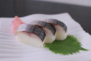 稲美町の持ち帰り寿司  さば寿司
