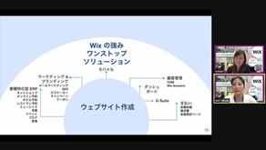 Wix パートナー講座 vol.01(Wix Partner Workshop )「クライアントにWixを紹介するためのティップス」が開催されました