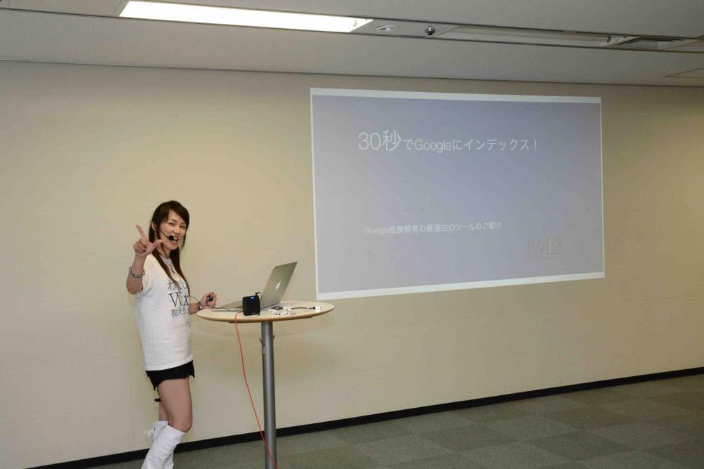 contents.nagoya オープンセッション 「Wix SEO Wiz」