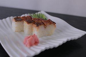 稲美町の持ち帰り寿司 穴子寿司