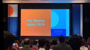 Wix Meetup JAPAN 2019 レポート