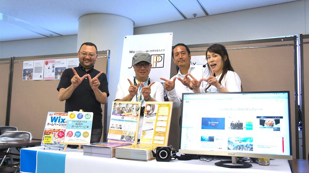 2018年7月7日 contents.nagoya JWPPブース