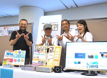 全国から15のCMSが集結!日本一Wixに詳しい専門団体JWPPとしてcontents.nagoyaにブース出展しました!