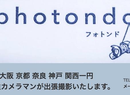 出張撮影女性カメラマンphotondoさんのWixホームページ 検索順位上昇中!