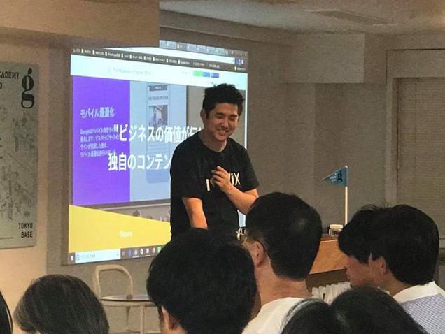 2018年8月27日 Wix Meetup in Tokyo