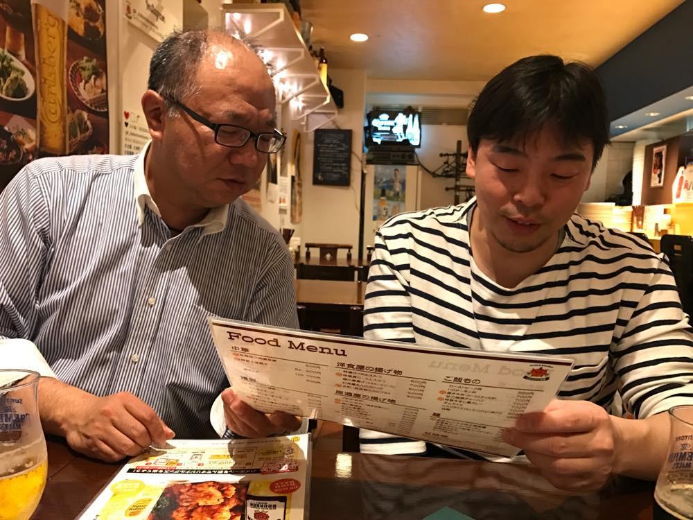 Wixホームページ作成 ワークショップ 大阪