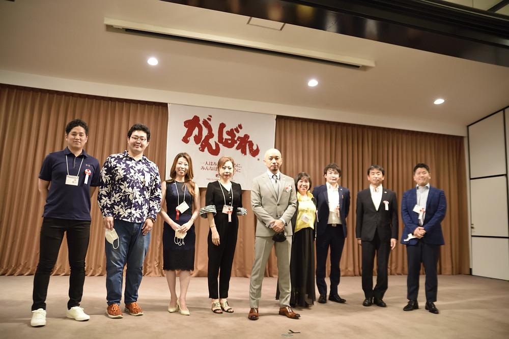 守成クラブ大阪東会場第29回例会  入会者