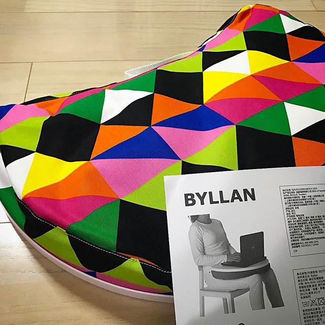 IKEA BYLLAN