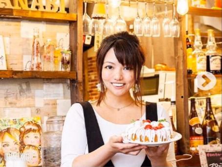 低糖質cafe&bar華美 HANABI の公式サイト公開のお知らせ