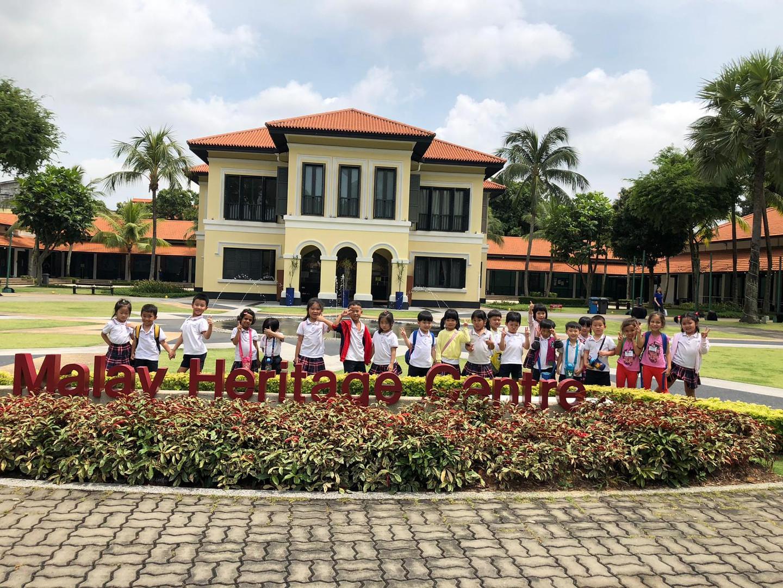 Malay heritage centre!