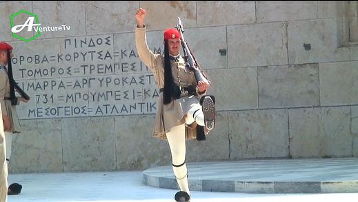Relève de la garde Athènes sur AventureTv