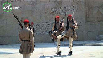 releve de la garde athenes