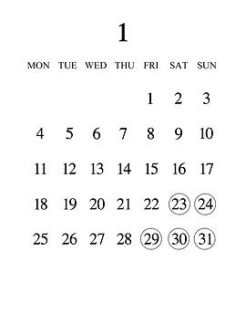 2021,1月営業日カレンダー.png