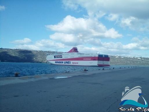 Φωτογραφικό  υλικό από της σημερινές αφίξεις στο λιμάνι της Σούδας μετά την λήξη του απαγορευτικού