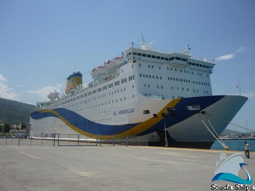 Σε πλήρη εξέλιξη οι εργασίες αποκατάστασης στη ναυαρχίδα της ΑΝΕΚ