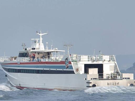 SFAKIA PIONEER είναι πλέον το όνομα του νέου  ταχύπλοου σκάφους της ΑΝΕΝΔΥΚ,