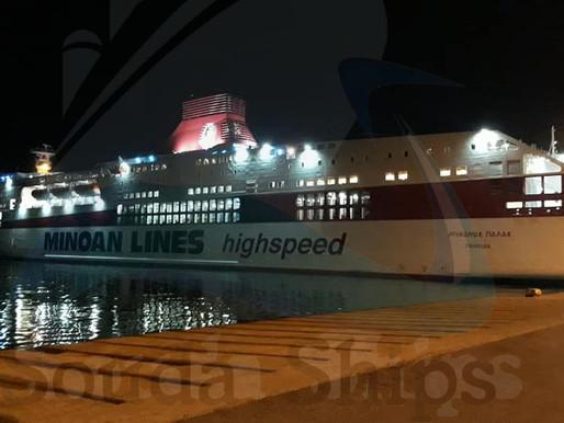 ΜΙΝΩΙΚΕΣ ΓΡΑΜΜΕΣ: H/S/F MYKONOS PALACE-Το πρώτο οικολογικό και φιλικό προς το περιβάλλον πλοίο στην