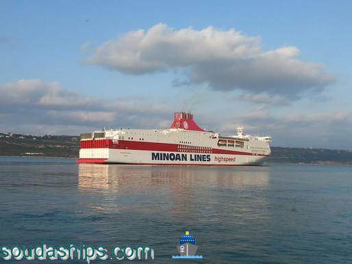 Αλλάζουν προβλήτα στο λιμάνι του Πειραιά τα πλοία των Μινωικών από Χανιά-Ηράκλειο