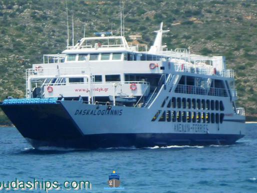 Στη Σούδα αύριο το μεγάλο πλοίο της Ανενδύκ Δασκαλογιάννης