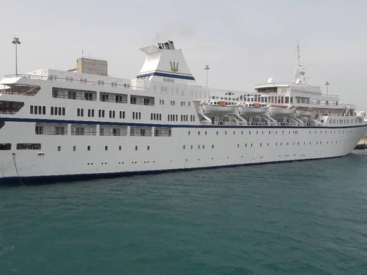 Αναχώρησε για το λιμάνι του Πειραιά το κρουαζιερόπλοιο  Aegean Odyssey