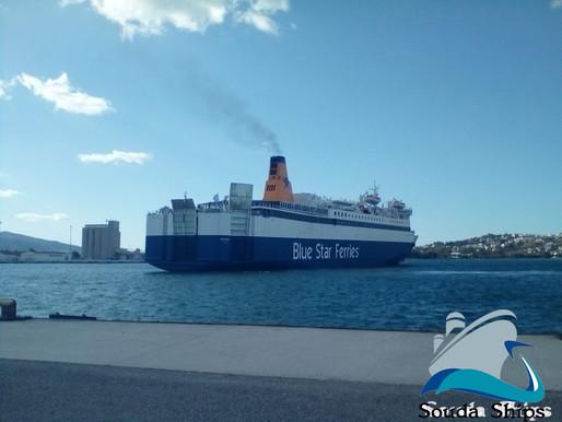 """Τραυματίστηκε ναυτικός στο πλοίο """"BLUE GALAXY"""" και διεκομίσθη στο Νοσοκομείο Χανίων"""