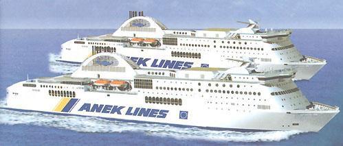 ANEK LINES 1.jpg
