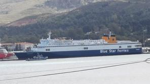 Στην γραμμή Πειραιά-Χανιά το Blue Horizon