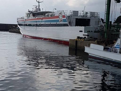 Νέο πλοίο η Ανενδυκ