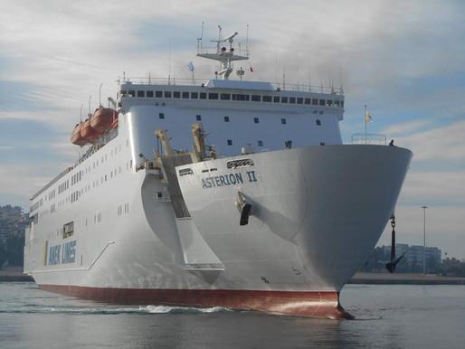 Καταπλους ΑΣΤΕΡΙΩΝ ΙΙ στο λιμάνι του Πειραιά