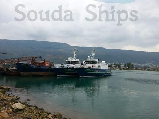 """Στην Σούδα το δεύτερο νέο πλοίο της ΑΝΕΝΔΥΚ """"ΚΑΛΥΨΩ"""""""