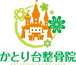katoridai_logo.png