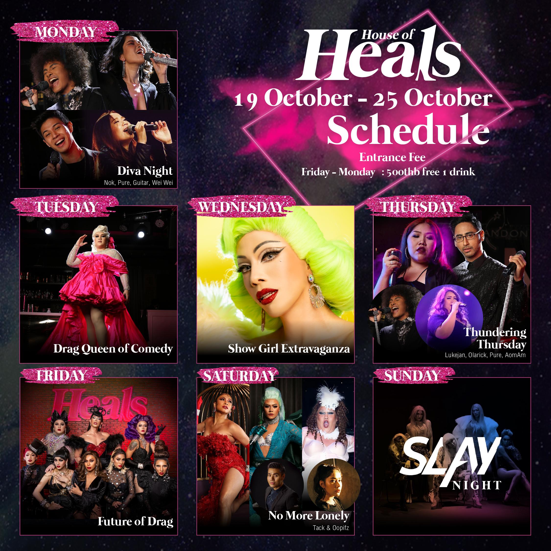 schedule-08