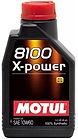German Autohaus Chattanooga Tennessee European Parts Motul 8100 X-power xpower 10W60 bottle oil dealer BMW M M-Power Aircooled Air-cooled Porsche