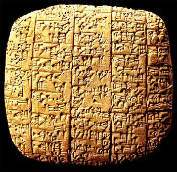 tablette-cuneiforme-sumerien.jpg