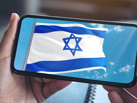 פעילויות דיגיטליות על ישראל- מוכנות לשימוש